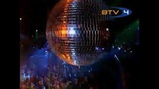B.TV Rave Party Mit DJs @ Work