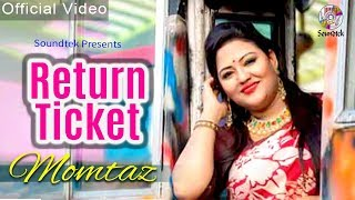 Momtaz - Return Ticket | Title Song | Soundtek