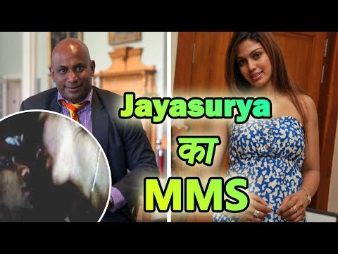 Xxx Mp4 Sri Lankan Cricketer Sanath Jayasuriya 39 S MMS LEAKED Dainik Savera 3gp Sex
