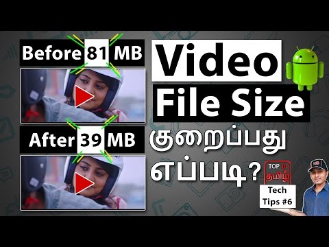 Xxx Mp4 How To Reduce Video File Size In Android Tamil Top 10 Tamil Channel Tech Tips 6 3gp Sex