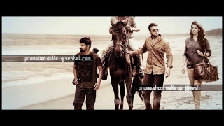 South Indian Movie Dubbed to Oriya | New Release South Indian Movie Dubbed | Oriya Online Movie