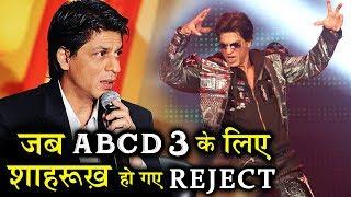 ABCD 3 में काम करना चाहते थे Shahrukh, पर हुआ कुछ ये