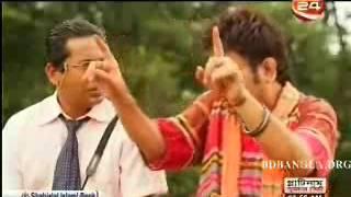 Bangla Natok 20 Tarikh Amar Biye 01