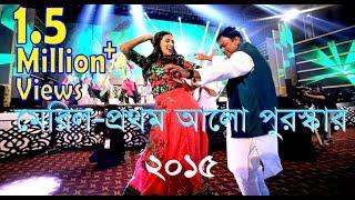 মেরিল–প্রথম আলো পুরস্কার ২০১৫ Meril Prothom Alo Puroskar 2015 - Full Show