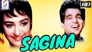 Sagina (English Subtitles) l Dilip Kumar, Aparna Sen l 1974
