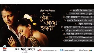 Various Artists - Tumi Acho Hridoye