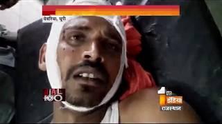 दो पक्षों में झगड़ा के दौरान फायरिंग   3 लागों की मौत दर्जनों हुए घायल   Uttar Pradesh latest  News