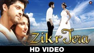 Zikr Tera - Official Music Video | Mohammed Irfan | Kiran Srinivas & Seema Qureshi