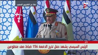 ضباط الصف يؤدون قسم الولاء أمام الرئيس السيسى