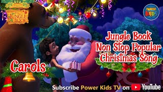 Jungle Book Singing Christmas Songs Non Stop Popular Christmas Carols Jungle Book MP4