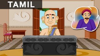 The Ancestral Wealth - Tales of Tenali Raman In Tamil - Animated/Cartoon Stories For Kids