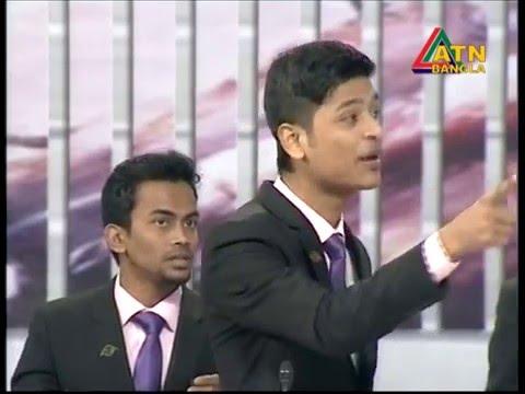 BUFT Vs Prime University -  ATN Bangla debate competition