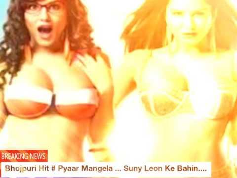 Xxx Mp4 Sunny Leony Bane Suny Leon Ke Bahin Bhojpuri 3gp Sex