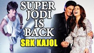 Shahrukh Khan और Kajol फिर एक साथ बिखेरेंगे अपना जादू | Zero में जबरदस्त Entry | Anand L Rai