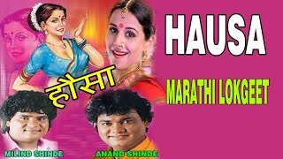Hausa - Marathi Lokgeet - || Audio Jukebox || T-Series