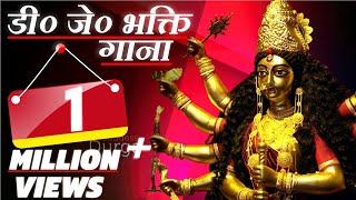 Navratra Spacial sawan Ki rut  bhakti Mix Dj Sk