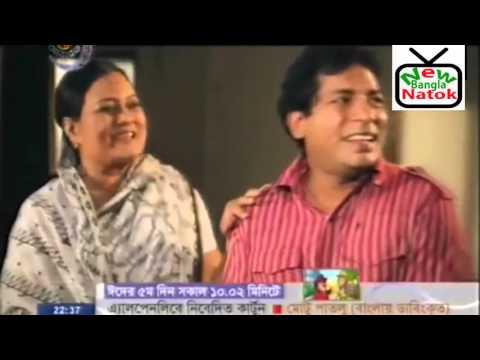 Bangla natok jamai shoshor Ft Mosharraf Karim