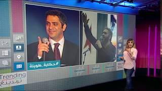 بي_بي_سي_ترندينغ   #فضل _شاكر يعود إلى شاشات التلفزيون في #لبنان