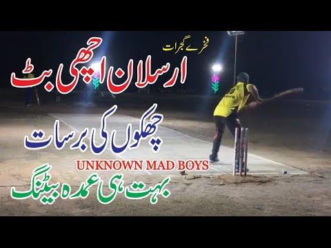 Xxx Mp4 Arslan Achi Butt Umair Mardan Sagheer Pathan Vs Umer Bhai Husnain Gujjar Saqi Shah 3gp Sex