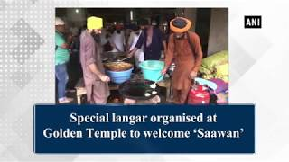 Special langar organised at Golden Temple to welcome 'Saawan'
