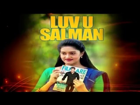 Xxx Mp4 LUV U SALMAN UPCOMING ODIA MOVIE 3gp Sex