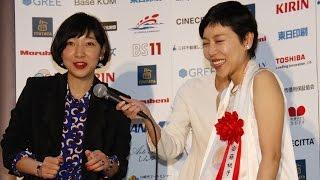 安藤桃子、妹・サクラとの受賞に「夢見ていた」 脚本、女優主演賞「第69回毎日映画コンクール」オープニングセレモニー #Momoko Ando #Mainichi Film Award