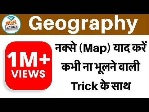 Xxx Mp4 Map Tricks Geography I Video 3gp Sex