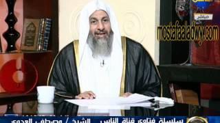 حكم متابعة مسلسل يوسف عليه السلام- الإيراني
