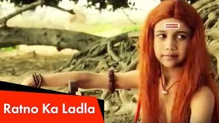 Latest Punjabi Song 2017 | Ratno Ka Ladla | Sukha Ram Saroya | R.k. Production | Punjabi Sufiana