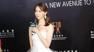 181208 YoonA@SNSD Macao IFFAM Red carpet HD fancam