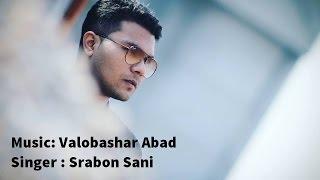 Bhalobashar Abaad | Srabon Sani | You and Me