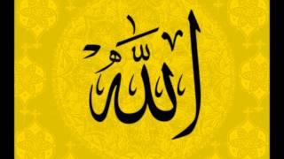 :: سورة يس كامله - عبد الرحمن السديس :: Quran - Ya-Sin