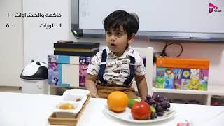 كيف تمنعين طفلك عن السكر؟