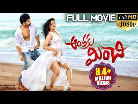 Xxx Mp4 Anthaku Minchi Latest Telugu Full Length Movie Rashmi Goutam Jai 2018 Latest Telugu Movies 3gp Sex