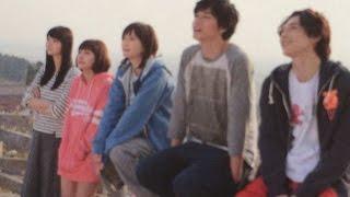 [ENG SUB] Ao Haru Ride Live Action Movie Trailer (Short Ver.) #2