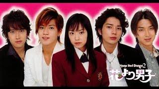 [ Hana Yori Dango ] - Season 1 ~ Episode 1 | English Subtitles |
