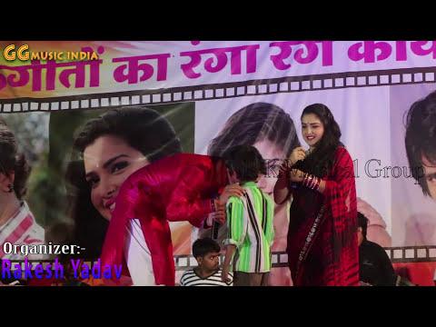 Xxx Mp4 New Bhojpuri Live Show आम्रपाली के गाने पे निरहुआ हुआ हैरान Nirhua Amp Amrapali Ka Hungaama 3gp Sex