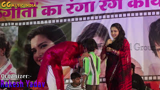 New Bhojpuri Live Show आम्रपाली के गाने पे निरहुआ हुआ हैरान Nirhua & Amrapali Ka Hungaama