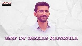 Best of Shekar Kammula ♫ ♫♫ You Need To Listen 🎧