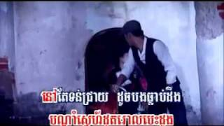 (RHM VCD Vol 128) - Ber Oun Slab Ter Bong Ar Nit Te by Pich Sophea