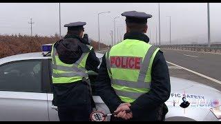 Policia e Kosoves: Pik Kontrolli