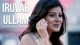 Iruvar Ullam - Official Teaser | Vijay Antony