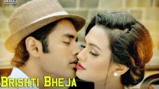 Brishti Bheja | Ankush | Nusraat Faria | Savvy | Shadaab Hashmi | Aashiqui Bengali Movie 2015