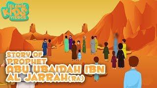 The Story of Abu Ubaidah ibn al-Jarrah (RA) | Companions of Prophet | Islamic Kids Videos