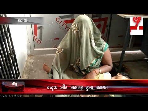Xxx Mp4 बंदूक और असलह के साथ पकड़ी गई महिला Etawah UP Woman Caught With Illegal Arms Liquor 3gp Sex
