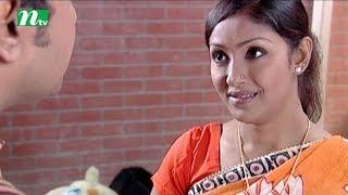 Bangla Natok | Dorshoker Golpo, Episode 03 | Sajal, Sarika By Dipankar Dipan
