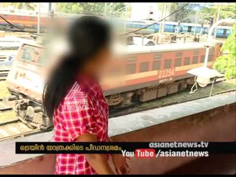 Xxx Mp4 Attempt To Rape Meghalaya Girl On Train Kerala Soldier Remand FIR 3gp Sex