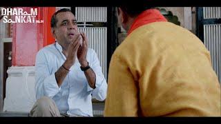 Sahi Hoon Toh Durust Kyon Nahi | Dialogue Promo | Dharam Sankat Mein | In Cinemas 10th April