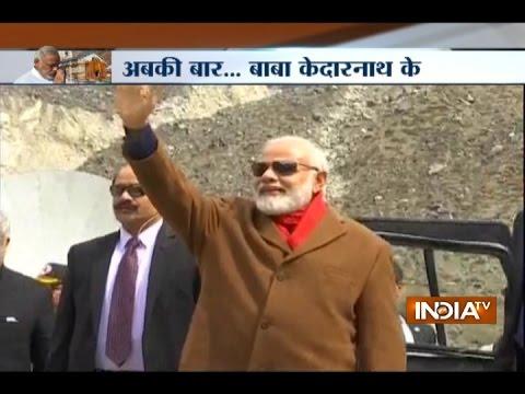 Uttarakhand: PM Modi arrives at Kedarnath Temple