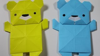 How to Origami Tutorial Animal : Polar Bear